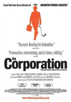 Korporatsioon